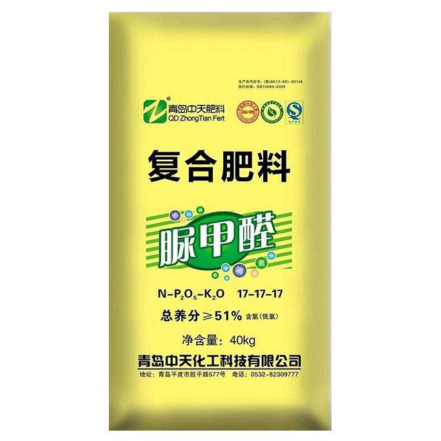 青岛中天化工科技_青岛中天化工科技有限公司-青岛中天复合肥料